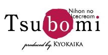 アイスクリームの通販・お取り寄せ通販サイト「Tsubomi」